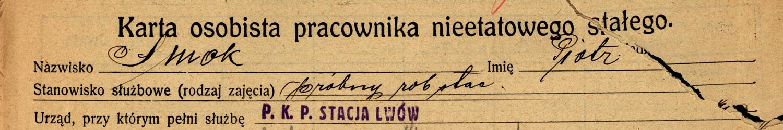 Karta osobista pracownika kolei we Lwowie
