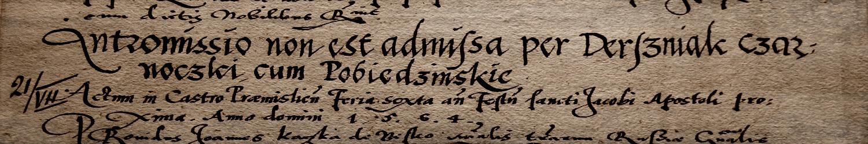 Sąd Grodzki Przemyski 1462-1784 r., księga sądowa. Centralne Państwowe Archiwum Historyczne Ukrainy we Lwowie.